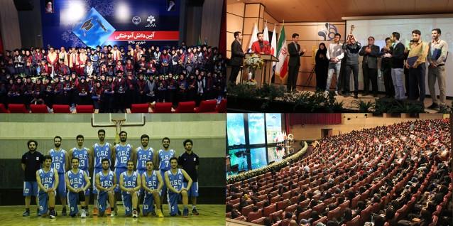 فعاليتهاي شاخص دانشجويي- فرهنگي دانشگاه